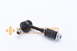 MR267875 CLKH-9(CLM-) STABILIZER LINK REAR R/L
